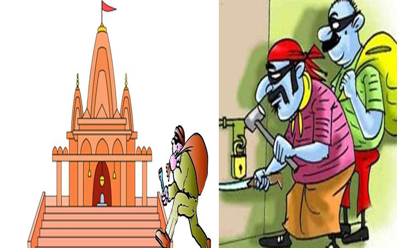 4 Thieves arrested by Jetpur Police due to theft in the temple