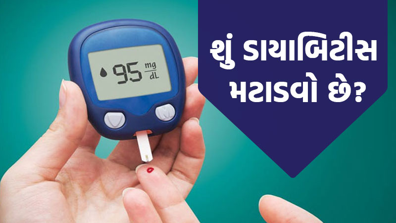 Most effective home remedies for Diabetes