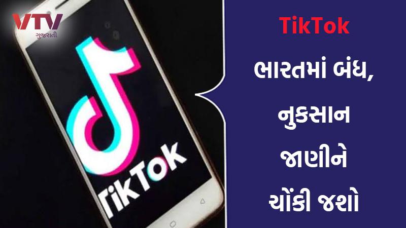 TikTok owner Bytedance could suffer loss