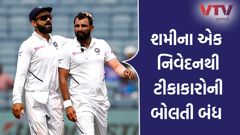 mohammed shami backs jasprit bumrah says nowadays people making money for criticising players
