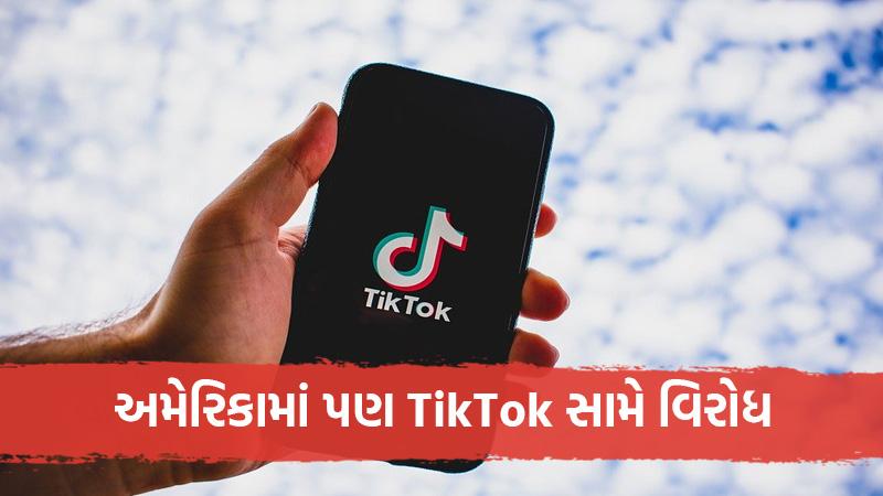 microsoft may buy tiktok us operation soon