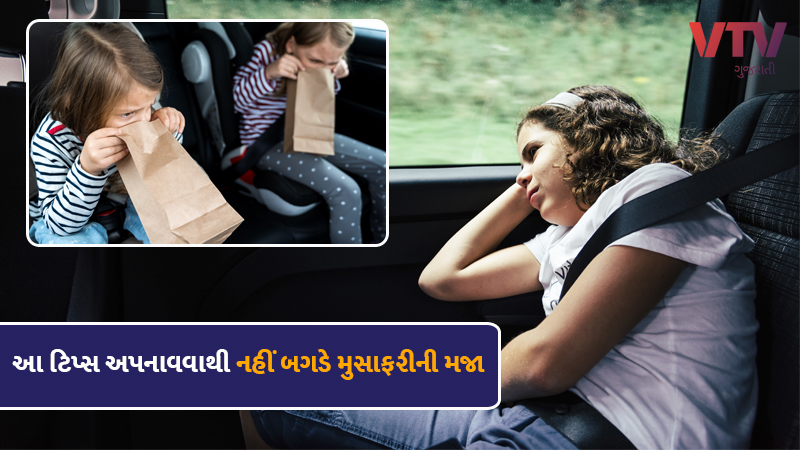 avoid vomiting nausea during travel home remedies