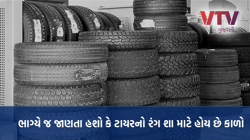 why tyre colour is black Utility News