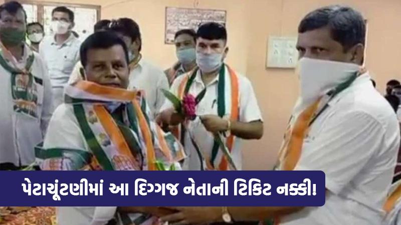 political heat kaprada assembly by election bjp congress babu vartha