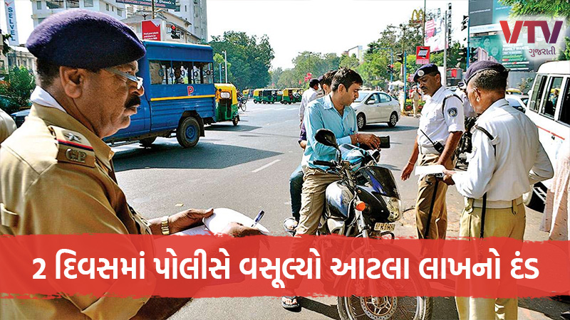 Ahmedabad Police Stars To fine from last 2 days