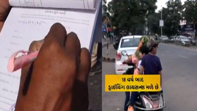 Gandhinagar new traffic rules people problem