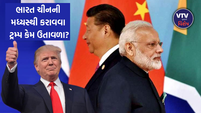 Trumps willingness to harness peace over indo china stand off contains special strategy