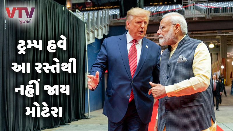 Kem Chho Trump program motera Donald Trump route change ahmedabad