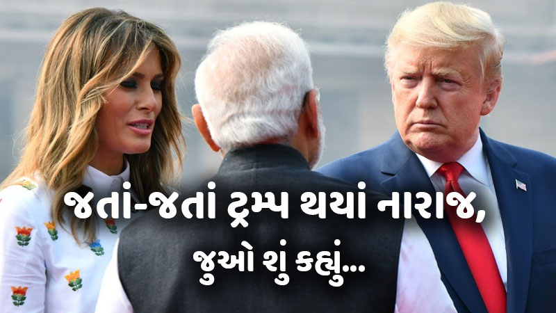 donald trump on caa trade deal and kashmir us presidents press conference