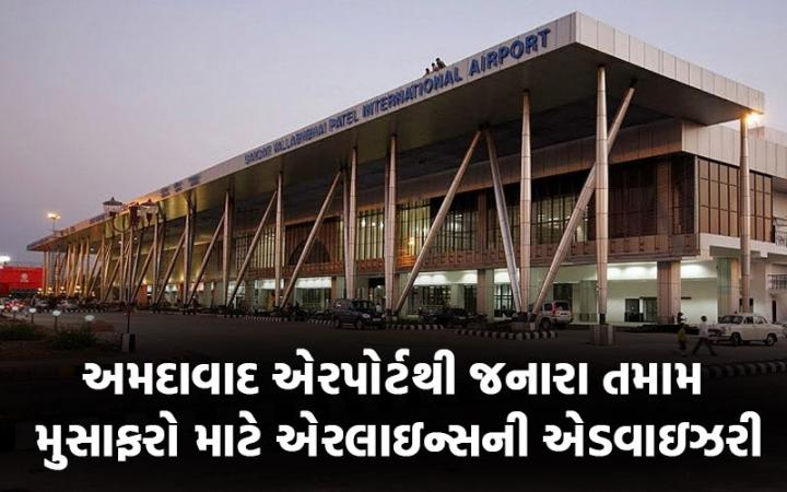 Passengers travelling ahmedabad airport 24 february Airlines announce advisory