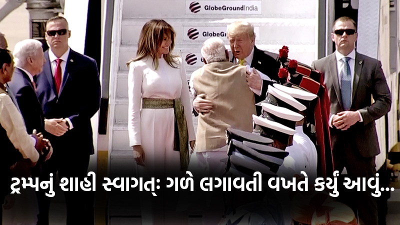 Donald trump ahmedabad airport pm modi namaste trump