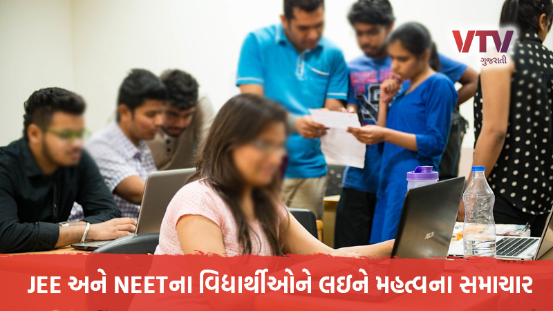 NEET 2020 and JEE Main Exams Dates Announced