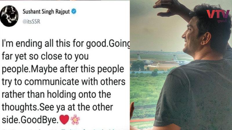 sushant singh rajput's final postmortem report