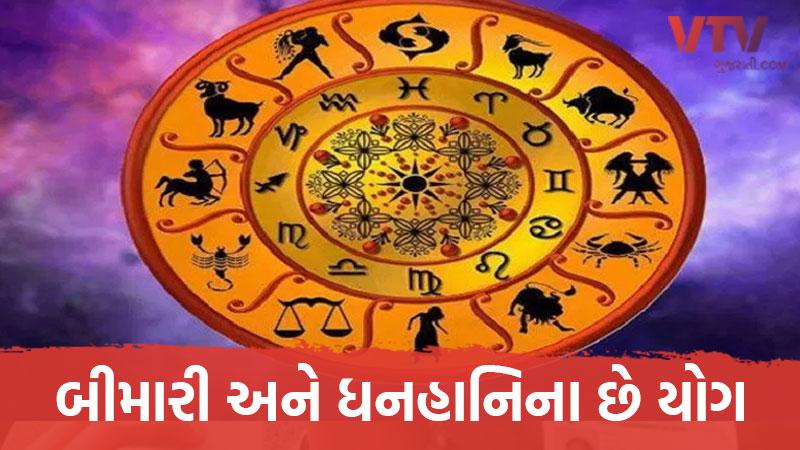 weekly rashifal saptahik rashifal predictions 27 january to 2 february for each zodiac sign