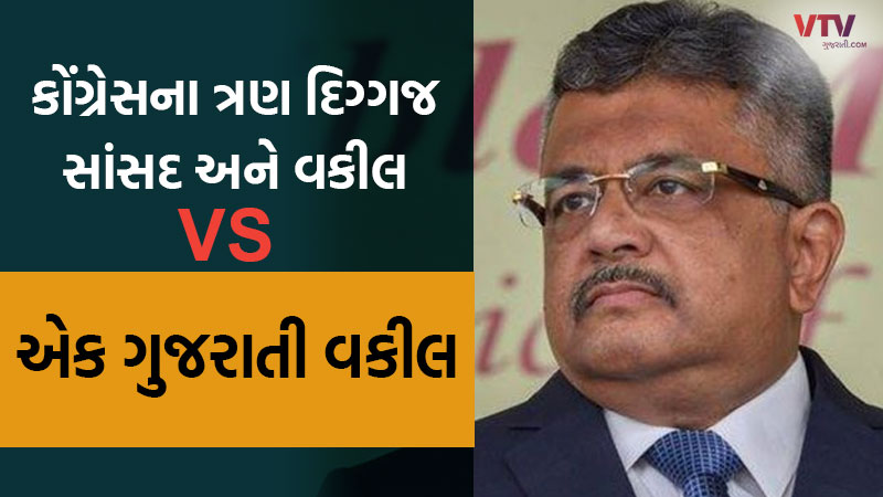 tushar mehta solicitor general p chidambaram case delhi