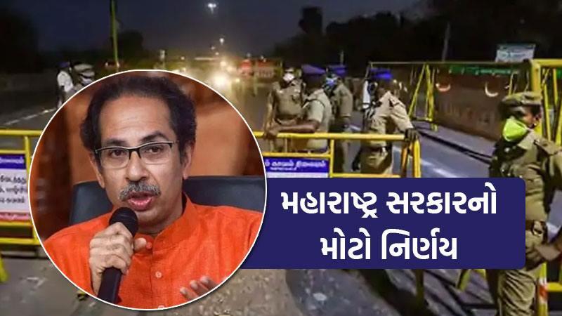 Maharashtra govt imposes night curfew till January 5