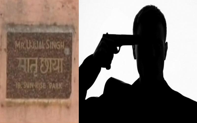 Businessman commit suicide case vastrapur Ahmedabad