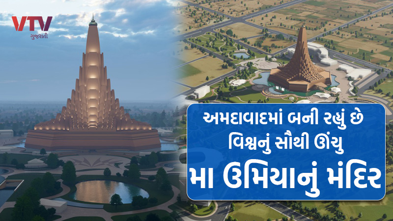The world tallest temple to be built in Ahmedabad at a cost of 1000 crores designed and designed by a German architect