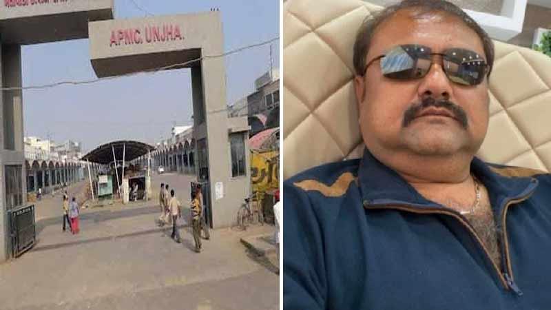Unjha apmc director sanjay patel suspend