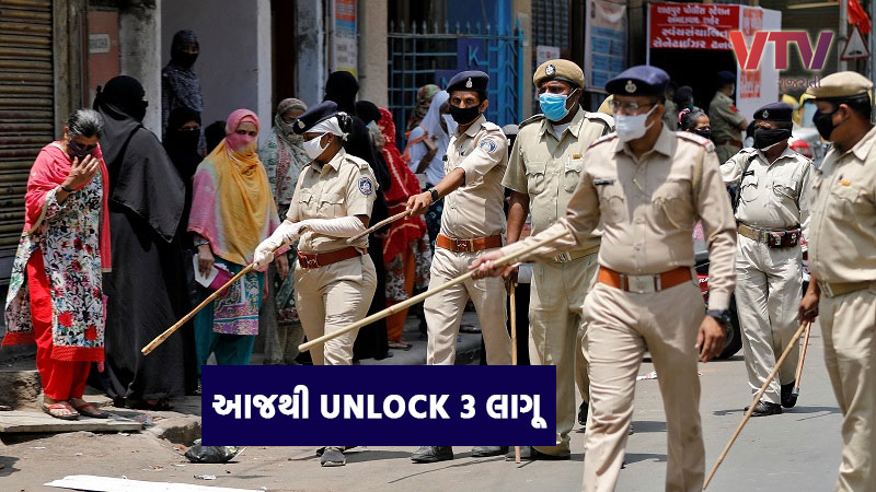 unlock 3 in Gujarat covid 19 guideline know new rules