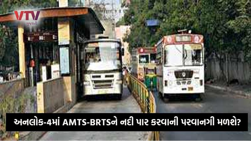 coronavirus in Gujarat unlock 4 in Ahmedabad guideline