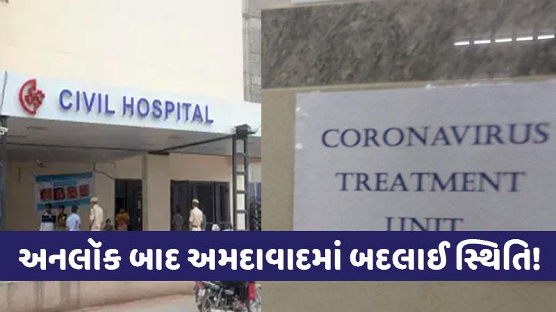 Corona patients bed Ahmedabad civil hospital coronavirus