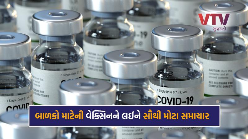Pfizer vaccine is 100 percent effective on children