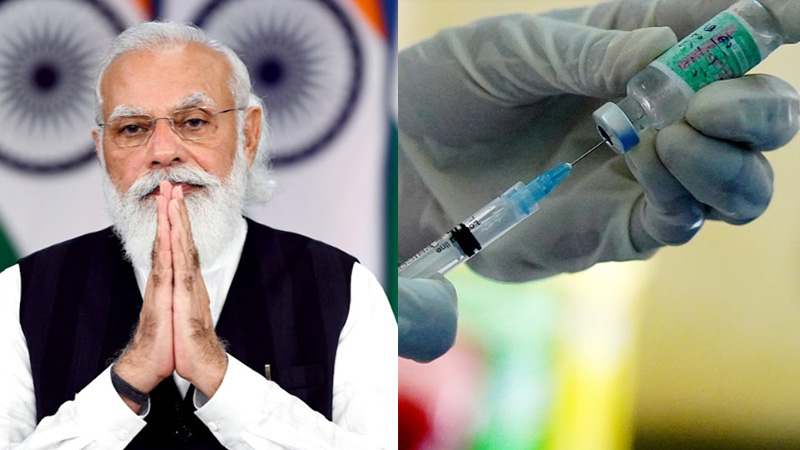 Vaccine demanded to be imposed against PM Modi