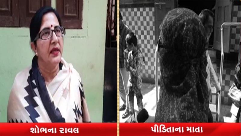 vadodara gang rape case victim mother demand  death penalty for rape accused