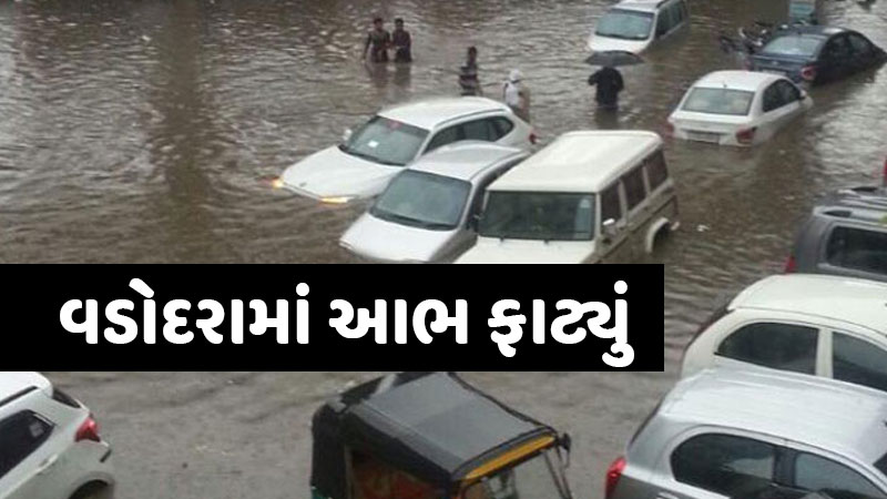 heavy rain Vadodara Central Gujarat weather forecast