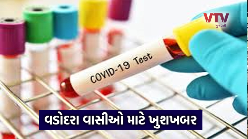 more 12 Laboratory get permission for COVID 19 test in Vadodara here a complete list