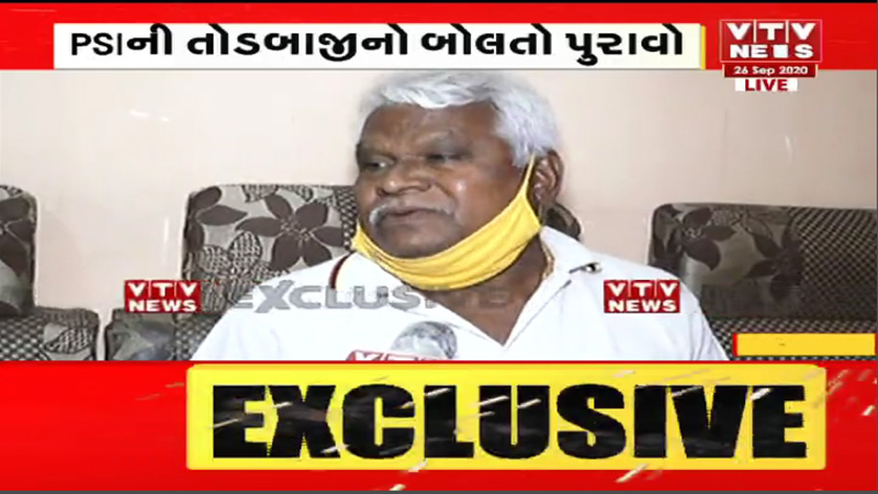 Gujarat police fight with complainer in Vadodara