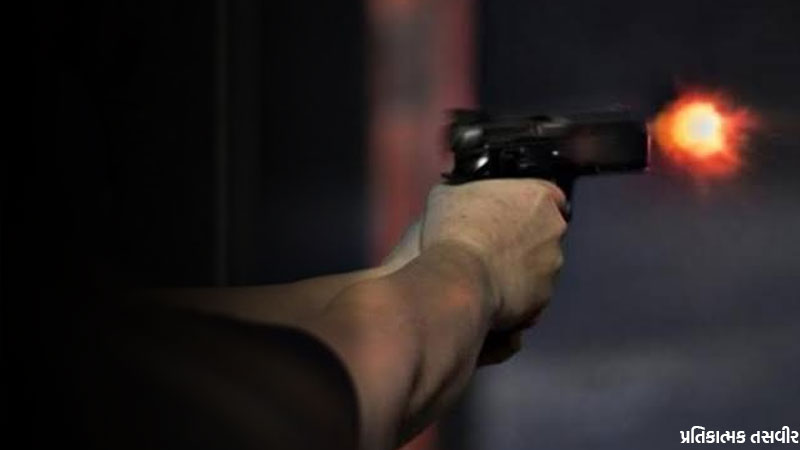 Two women killed by firing at Chanod in Vapi