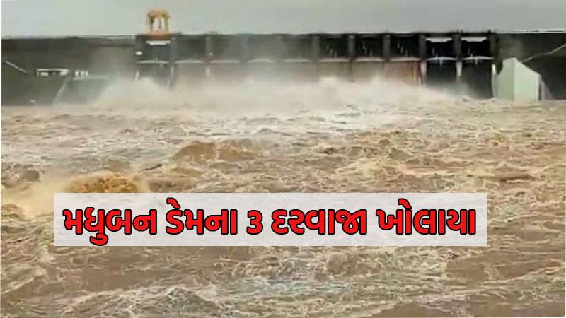 Valsad Madhuban Dam Rule Level Mainten 3 Doors Open