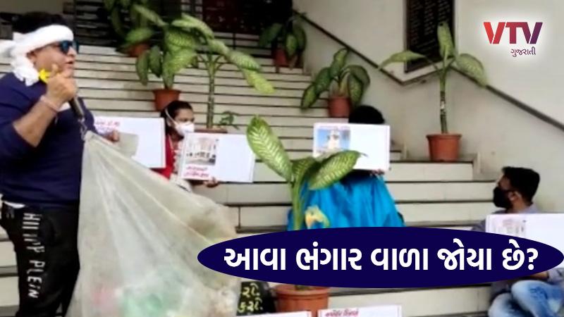 gujarat valsad unique protest for garbage scam