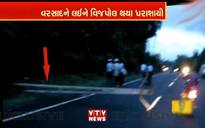 Heavy rain in Gujarat Corporation Carelessness