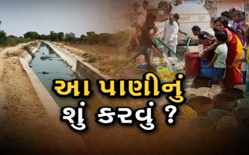 Gujarat: one-side-water-shortage-and-waste-other-side-why-sabarmatis-low-void