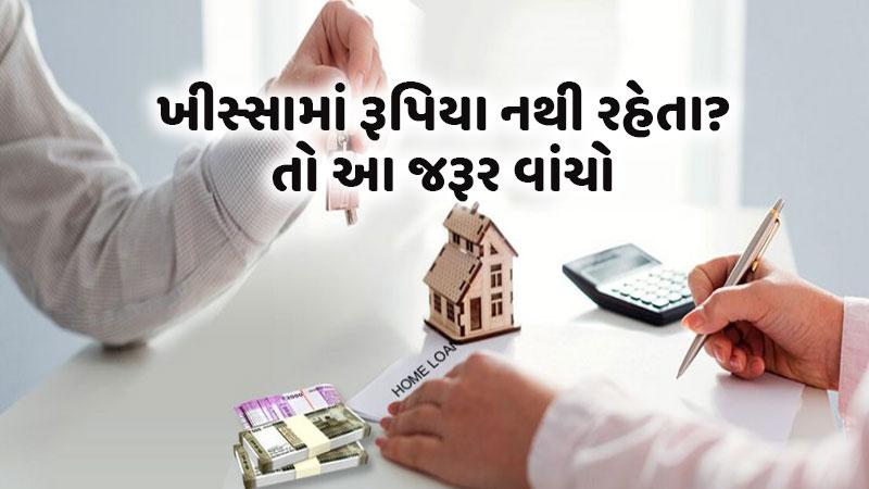 vastu tips for money hold in house
