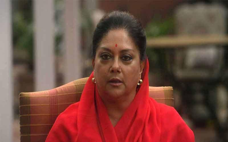 રાજસ્થાનઃ વસુંધરા રાજેનું CM પદેથી રાજીનામું  'આગામી સરકાર અમારા કામને આગળ વધારે'