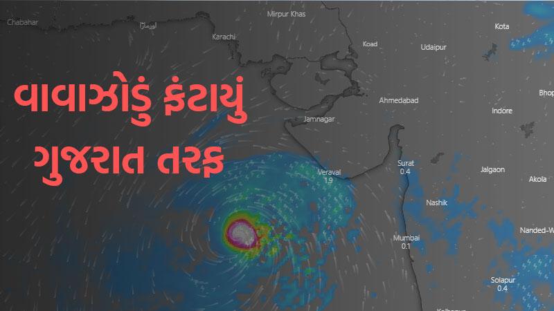 Severe cyclone Maha has crossed Lakshadweep : IMD