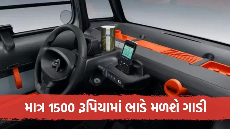 Most Affordable Electric Car Citroen Ami Electric Car