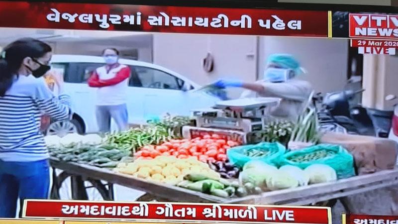 Ahmedabad Bakeri Society Vejalpur makes New Plan for Vegetables and milk for society members in LockDown