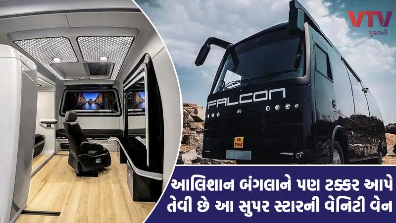 see photos of south superstar allu arjun vanity van cost worth rs 7 crore