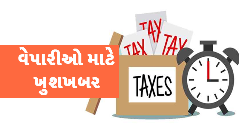 Gujarat govt. announces scheme to exempt professional tax payers from fine interest on arrears