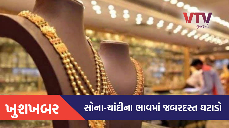 gold rate today gold prices on friday