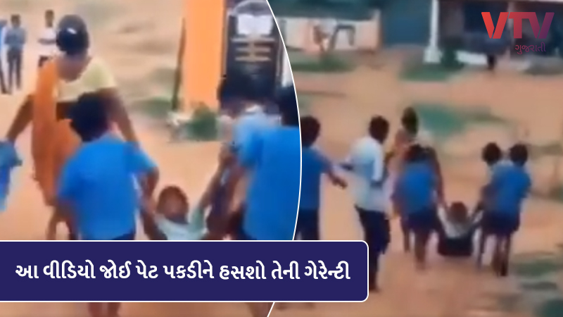 watch viral video funny video of children dragging a kid to school