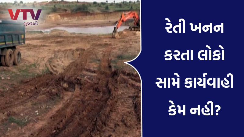Increased mineral theft in Mehsana district