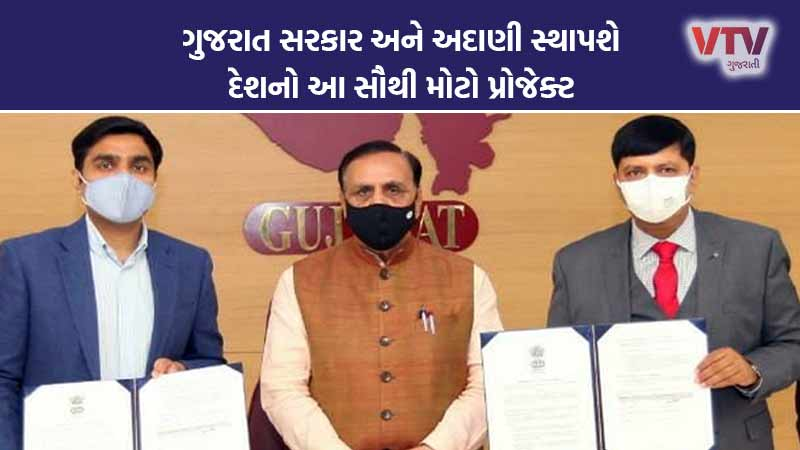 Gujarat CM Vijay Rupani sanand gidc hub