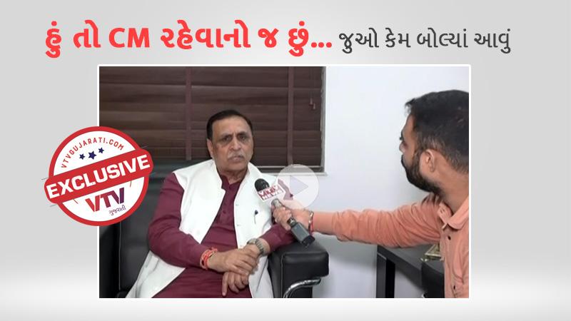 Vtv Exclusive interview with ex cm vijay rupani says i am common man