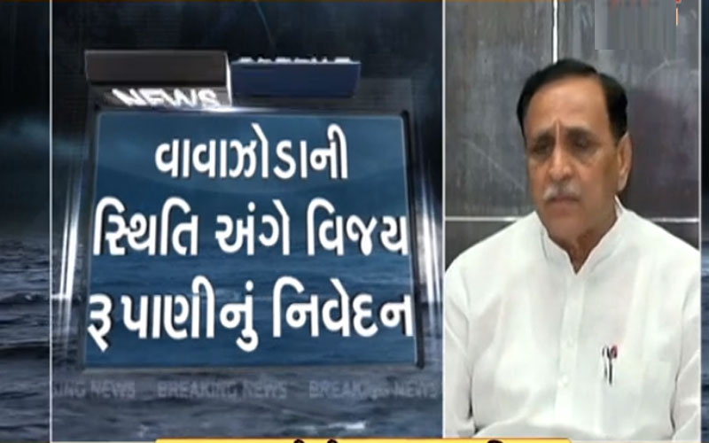 Gandhinagar CM vijay Rupani Press conference Vayu cyclone Gujarat
